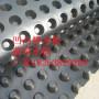 驻马店 ---驻马店塑料排水板厂