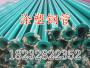 城市供水用ipn8710直缝防腐钢管出厂价格