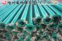 朝陽涂塑復合鋼管排水管價格報價