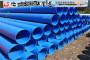 太原給水雙面涂塑鋼管價格多少錢