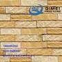 江西余江新型建材墙体材料 齐美软瓷软石柔性面砖生产厂家