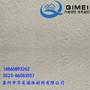 天津市武清区软瓷 齐美生态石 新型建材
