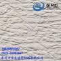上海市徐汇区新型建材墙体材料 齐美软瓷软石柔性面砖生产厂家