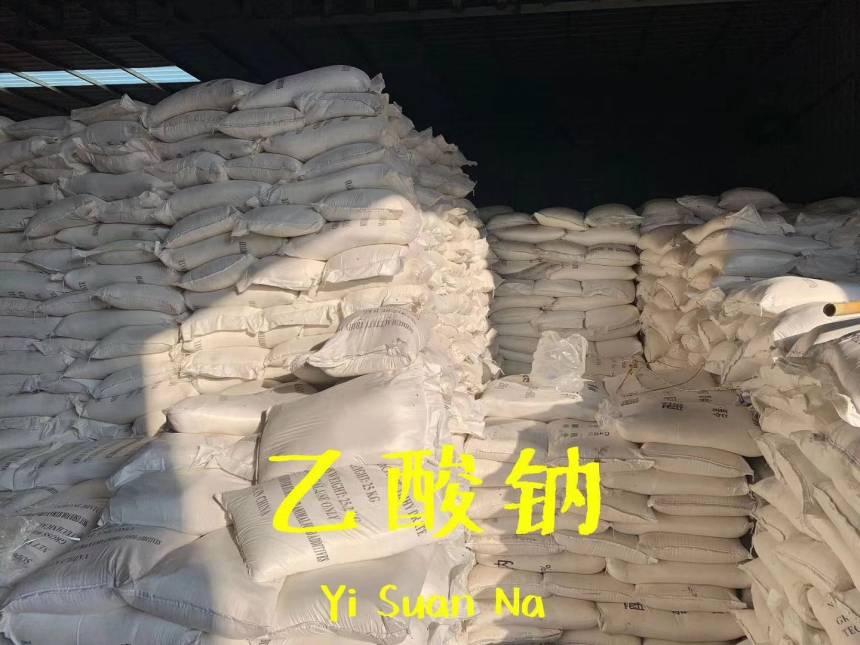 2021歡迎訪問##郴州醋酸鈉免費寄樣##實業集團