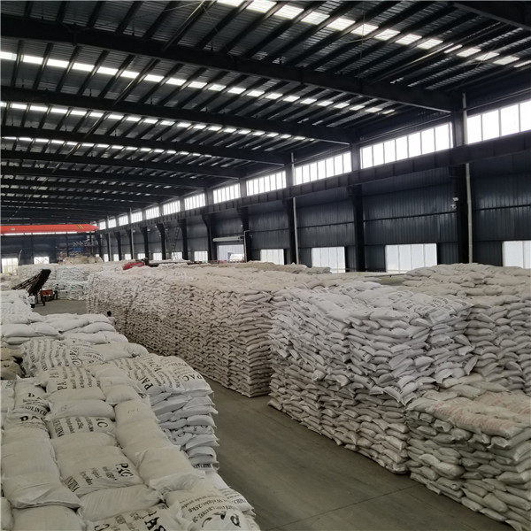 2021歡迎訪問##河南環保融雪劑環保融雪劑##實業集團