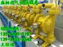 涂料厂风动隔膜泵贵州六盘水批发商