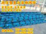 甘肃天水--隧道堵头PVC管--各种规格袖阀管--出厂价