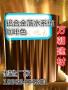 漳州大量采购铝合金雨水槽找万朝 好更优惠