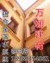 【常德金属雨水槽】-(18989454861)