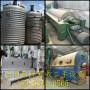 长期出售二手10吨生物不锈钢发酵罐