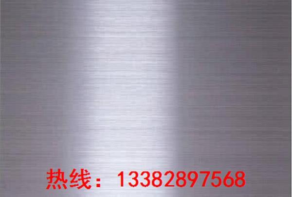 张家界市太钢316L不锈钢板代理商 供应