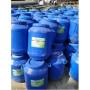 歡迎訪問##阿拉善盟彩色透水混凝土膠結劑的作用##股份有限公司