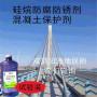 歡迎訪問##蕪湖鋼結構灌漿料工藝##股份有限公司