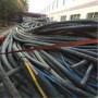 越城区起帆废旧电缆线回收 √月底报价--