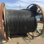 嵊泗废旧铜芯电缆线回收√月底报价--