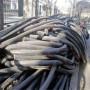 青岛回收废旧电缆线√电话咨询--