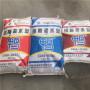高溫耐火水泥自貢市價格經銷商