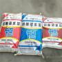 純鋁酸鈣水泥忻州市價格全新報價