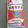 低堿度硫酸鹽水泥荊門市價格專業制造商