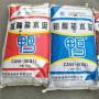 低堿度硫酸鹽水泥新鄉市價格定做加工