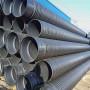 淄博鋼帶纏繞波紋管pe給水管廠家