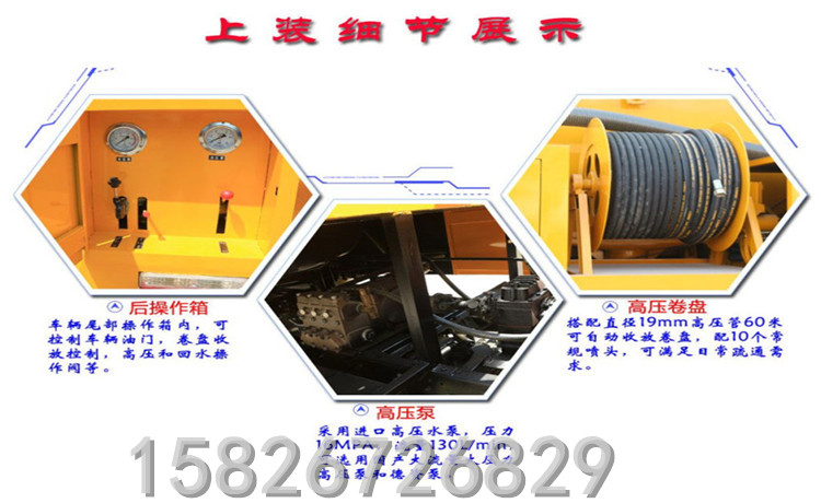 天津高压清洗车厂家销售联系方式