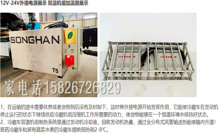 YM涪陵区冷链配送服务—长安小型冷藏车