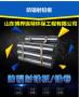 产品:福州市ct室铅板施工报价
