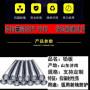 三明市防射线铅门(讯息)