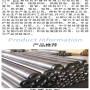 介绍铅玻璃铅门_施工厂家赤峰