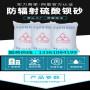 湘潭手術室凈化板&報價手術室凈化板
