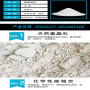 平涼高密度鋇沙&報價