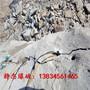 中卫:山洞里边破碎石头快的机器井下作业[股份@有限公司]