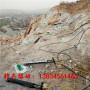 大同:高速路修建扩宽岩石劈裂机生产视频[股份@有限公司]