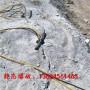 克拉玛依石厂拆除岩石开石机效益怎么样[股份@有限公司]