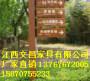 各种木质指示牌