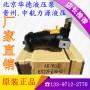 【力士樂A11VLO145LRDS11R-NSD12K02柱塞泵直銷