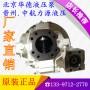 士樂鋼廠鋁型材A7V58EP2RPF00壓力機力士樂圖片