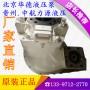 【熱銷船舶液壓泵A4VSO45力士樂低價銷售卓資縣