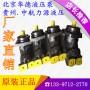 望奎縣泵車A4VG125HD1MT132R-NSF02F02F72-S力士樂