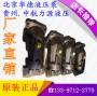 【柱塞泵直销A6V80HD1D2FZ2048徐工25K5-1吊车卷扬马达行走马达城区