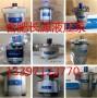 芷江CBTL-F414/F414-ALΦ9齒輪泵廠家
