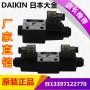 轉子泵RP15A3-22Y-30-150寧德