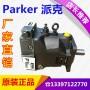 特价PVP16102L2VO12信息溆浦