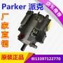 特价PV092R1K1T1NMR1凯时网上官方供应霞浦