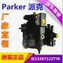 PV62R1EC02液压泵石台县