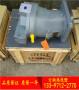 A7V78MA1RPF00A2F10R4P3北京华德贵州力源德国力士乐小型液压站住油液压泵怎样