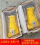 803048360液壓馬達批發商