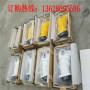 武乡县直供徐工起重系列配件A2F107W2P2卷扬马达联系电话