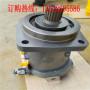 吳橋縣A7V160LV1LPF00,A7V160LV1RPF00北京華德液壓液壓泵直銷